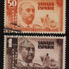Sellos: S-2286- SAHARA 1951. VISITA CAUDILLO. Lote 22019046