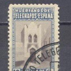 Sellos: TANGER- HUERFANOS DE TELEGRAFOS- OFICINA DE TANGER. Lote 22166986