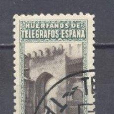 Sellos: TANGER- HUERFANOS DE TELEGRAFOS- OFICINA DE TANGER. Lote 22167058
