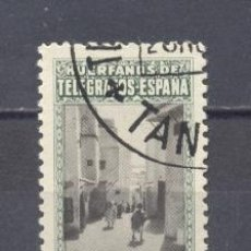 Sellos: TANGER- HUERFANOS DE TELEGRAFOS- OFICINA DE TANGER. Lote 22167067