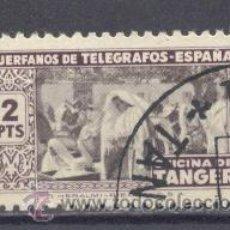 Sellos: TANGER- HUERFANOS DE TELEGRAFOS- OFICINA DE TANGER. Lote 22167114