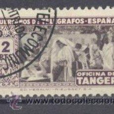 Sellos: TANGER- HUERFANOS DE TELEGRAFOS- OFICINA DE TANGER. Lote 22167119