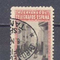 Sellos: TANGER- HUERFANOS DE TELEGRAFOS- OFICINA DE TANGER. Lote 22167124