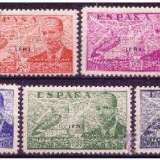 Sellos: IFNI 1941 JUAN DE LA CIERVA HABILITADOS, EDIFIL Nº 15A A 15G * . Lote 22432426