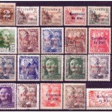 Sellos: IFNI 1948 SELLOS DE ESPAÑA HABILITADOS, EDIFIL Nº 37 Y 56 * SERIE COMPLETA. Lote 22432497