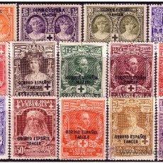 Sellos: SÁHARA 1926 PRO CRUZ ROJA ESPAÑOLA, EDIFIL Nº 13 A 24 * * SERIE COMPLETA. Lote 22598757