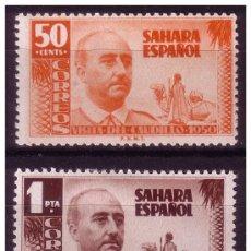 Sellos: SÁHARA 1951 VISITA DEL GENERAL FRANCO, EDIFIL Nº 88 A 90 * . Lote 22599260