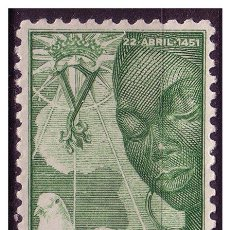 Sellos: SÁHARA 1951 V CENT. ISABEL, EDIFIL Nº 87 * . Lote 22599306