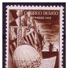Sellos: SÁHARA 1952 V CENT. FERNANDO, EDIFIL Nº 97 * *. Lote 22599498