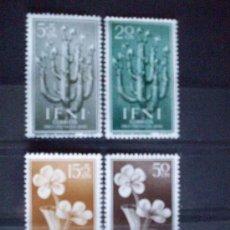 Timbres: MAGNIFICA SERIE DE IFNI EDIFIL 128/31 EN NUEVO XX. Lote 22644569