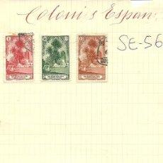 Sellos: (SE-56)LOTE DE SELLOS DE ESPAÑA(COLONIAS). Lote 22806259