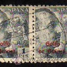 Sellos: GUINEA PAREJA 1PTA EDIFIL 269, MATASELLOS CORREO AEREO CERTIFICADO SANTA ISABEL FERNANDO POO 1951. Lote 23223343