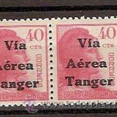 Sellos: SELLO Nº 134 TANGER UNIFICADO SIN SEÑAL DE FIJASELLOS NUEVO PAREJA. Lote 25938237