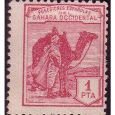 Sellos: SAHARA 1924 DROMEDARIO E INDÍGENA, EDIFIL Nº 10 (*). Lote 23508534