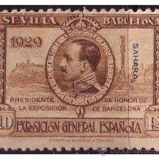 Sellos: SAHARA 1929 EXPOSICIONES DE SEVILLA Y BARCELONA, EDIFIL Nº 35 * *. Lote 23508757