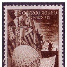 Sellos: SAHARA 1952 FERNANDO EL CATÓLICO, EDIFIL Nº 97 *. Lote 23509459