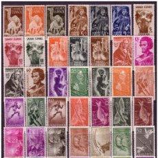 Sellos: SAHARA 1951 A 1968 COLECCIÓN * VER. Lote 23538446