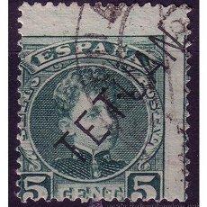 Sellos: MARRUECOS 1908 SELLOS DE ESPAÑA HABILITADOS, EDIFIL Nº 16 (O) . Lote 23539973