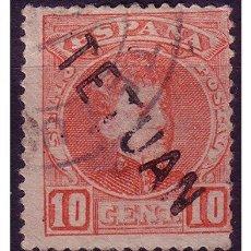 Sellos: MARRUECOS 1908 SELLOS DE ESPAÑA HABILITADOS, EDIFIL Nº 17HI (O) . Lote 23539986