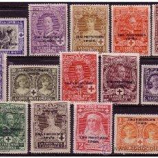 Sellos: MARRUECOS 1926 PRO CRUZ ROJA ESPAÑOLA, EDIFIL Nº 91 A 104 * . Lote 23542783