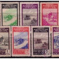 Sellos: MARRUECOS 1949 LXXV ANIVº DE LA UPU, EDIFIL Nº 312 A 324 *. Lote 23582676