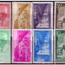 Sellos: MARRUECOS RIZN 1956 TIPOS DIVERSOS, EDIFIL Nº 1 A 8 *. Lote 23584161