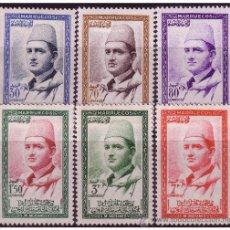 Sellos: MARRUECOS RIZN 1957 MOHAMED V, EDIFIL Nº 13 A 18 *. Lote 23584227