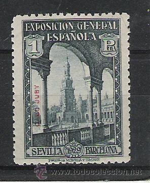 COLONIAS ESPAÑOLAS CABO JUBY Nº 48 (Sellos - España - Colonias Españolas y Dependencias - África - Cabo Juby)
