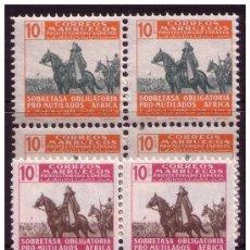 Sellos: MARRUECOS BENEFICENCIA 1945 PRO MUTILADOS DE GUERRA, B4 EDIFIL Nº 32 A 35 * *. Lote 23598471