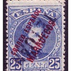 Sellos: MARRUECOS 1908 SELLOS DE ESPAÑA HABILITADOS, EDIFIL Nº 28HI * VARIEDAD. Lote 23601797