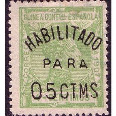 Sellos: GUINEA 1908 ALFONSO XIII HABILITADOS, EDIFIL Nº 58V (*). Lote 23609688