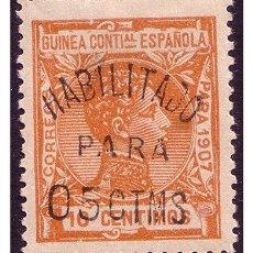 Sellos: GUINEA 1908 ALFONSO XIII HABILITADOS, EDIFIL Nº 58X *. Lote 23609753