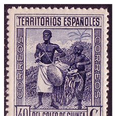 Sellos: GUINEA 1931 TIPOS DIVERSOS, EDIFIL Nº 210 * *. Lote 23617319
