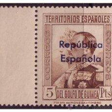 Sellos: GUINEA 1932 TIPOS DIVERSOS HABIL. REPÚBLICA ESPAÑOLA, EDIFIL Nº 243 (*). Lote 23617808