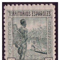 Sellos: GUINEA 1934 TIPOS DIVERSOS DENTADO 10 1/4, EDIFIL Nº 244 * *. Lote 23618214