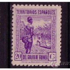 Sellos: GUINEA 1941 TIPOS DIVERSOS DENTADO 10, EDIFIL Nº 264 A 266 * *. Lote 23618816