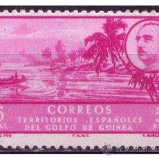 Sellos: GUINEA 1949 SERIE BÁSICA, EDIFIL Nº 290 * . Lote 23619129