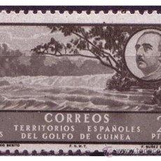 Sellos: GUINEA 1949 SERIE BÁSICA, EDIFIL Nº 291 * . Lote 23619168