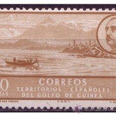 Sellos: GUINEA 1949 SERIE BÁSICA, EDIFIL Nº 292 * . Lote 23619205