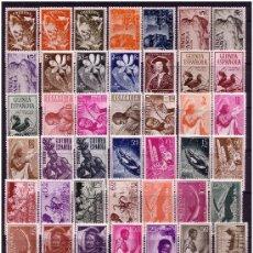 Sellos: GUINEA 1951 A 1959 COLECCIÓN, 92 SELLOS, EDIFIL Nº 306 A 397 * . Lote 23621521