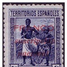 Sellos: GUINEA LOCALES 1950 TIPOS DIVERSOS, HABILITADOS, EDIFIL Nº 8 * * . Lote 23621818
