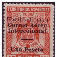 Sellos: GUINEA 1939 EMISIÓN PROVISIONAL, FISCALES HABILITADOS, EDIFIL Nº 259L * *. Lote 23622840