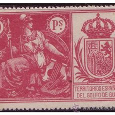 Sellos: GUINEA PÓLIZAS 50 PTAS CARMÍN LILA * *. Lote 23623026