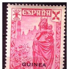 Sellos: GUINEA BENEFICENCIA 1938 Hª DEL CORREO HABILITADO, EDIFIL Nº 1 * . Lote 23651483