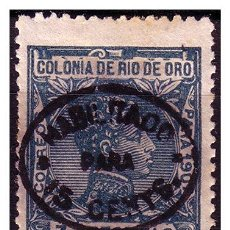 Sellos: RÍO DE ORO 1911 ALFONSO XIII, EDIFIL Nº 63 * . Lote 23653645