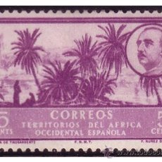 Sellos: ÁFRICA OCCIDENTAL 1950 PAISAJE Y GENERAL FRANCO, EDIFIL Nº 17 *. Lote 23655263