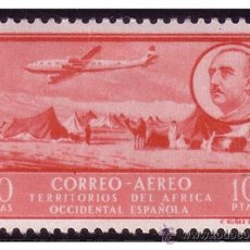 Sellos: ÁFRICA OCCIDENTAL 1951 PAISAJE Y GENERAL FRANCO, EDIFIL Nº 26 *. Lote 23655427