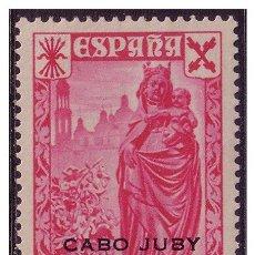 Sellos: CABO JUBY BENEFICENCIA 1938 Hª DEL CORREO HABILITADOS, EDIFIL Nº 1 *. Lote 23675457