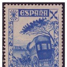 Sellos: CABO JUBY BENEFICENCIA 1938 Hª DEL CORREO HABILITADOS, EDIFIL Nº 3 *. Lote 23675538