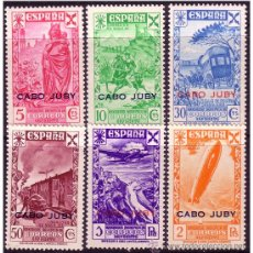 Sellos: CABO JUBY BENEFICENCIA 1942 Hª DEL CORREO HABILITADOS, EDIFIL Nº 12 A 17 * *. Lote 23675680